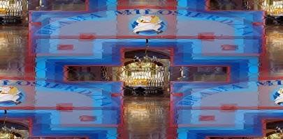 13 grudnia – otwarcie Bramy Miłosierdzia w archikatedrze